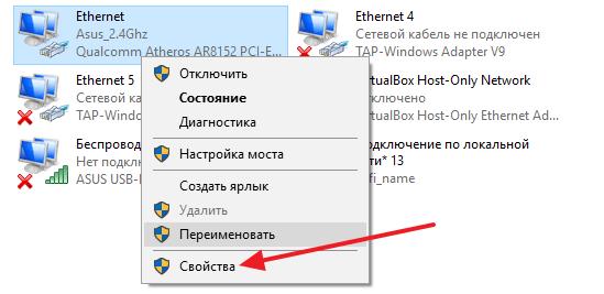 Как создать точку доступа Wi-Fi на Windows 7 или Windows 10