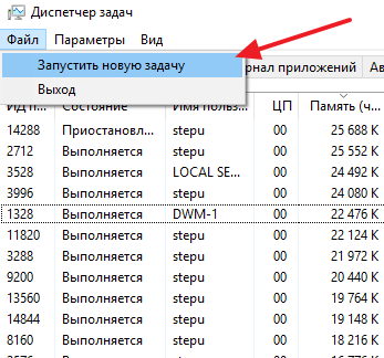 Как убрать панель задач внизу экрана на Windows 10 при просмотре видео или во время игры