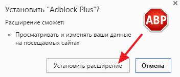 Как убрать рекламу в Яндекс браузере навсегда, убрать всплывающую рекламу