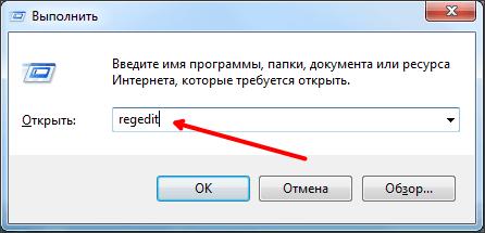 Как убрать стрелки с ярлыков в Windows 7