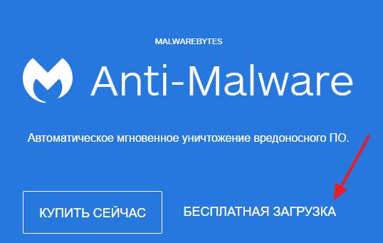 Как удалить вирус, который открывает браузер с рекламой