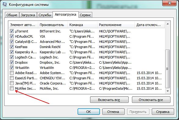 Как ускорить работу компьютера, увеличить скорость компьютера