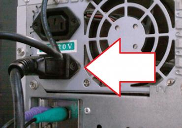 Как установить дисковод