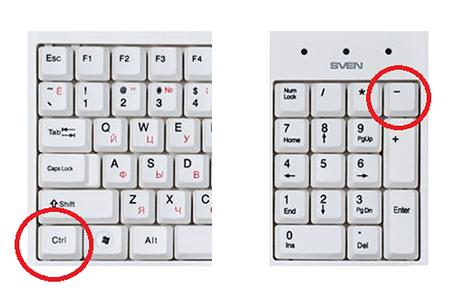 Как увеличить шрифт в браузере