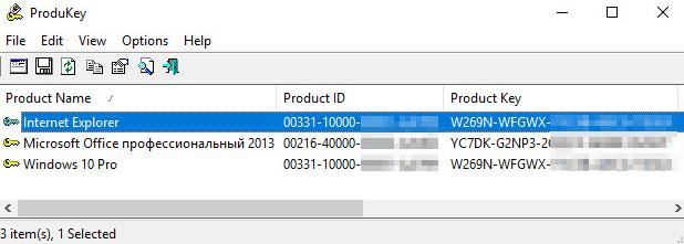 Как узнать ключ продукта в Windows 10, как посмотреть лицензионный ключ
