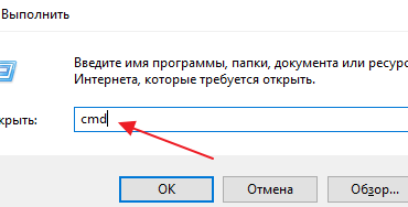 Как узнать свою материнскую плату на Windows 7 и Windows 10