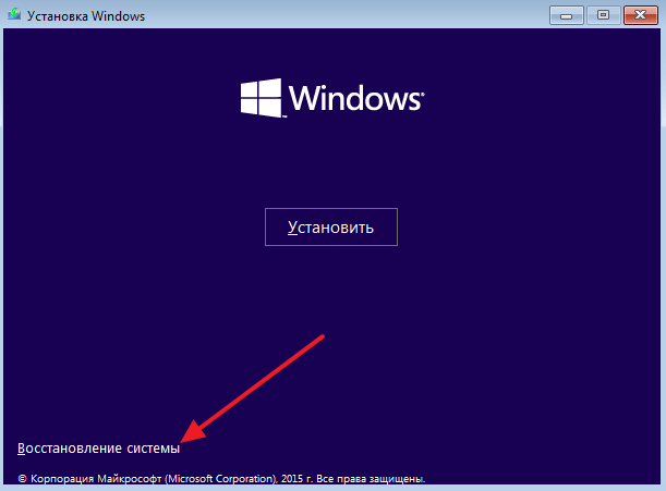 Как запустить компьютер в безопасном режиме
