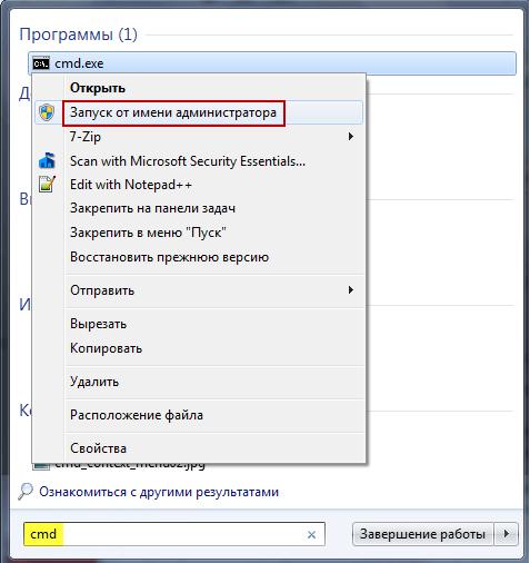 Командная строка в Windows 7 и Windows 10: как вызвать?
