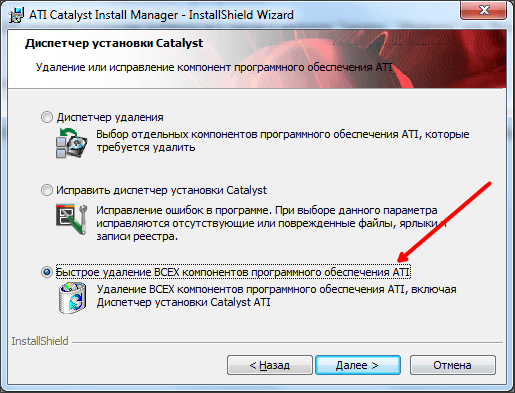 Компьютер перезагружается во время игры: почему и что делать?