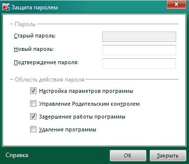 Настройка Касперского, как настроить антивирус Касперского