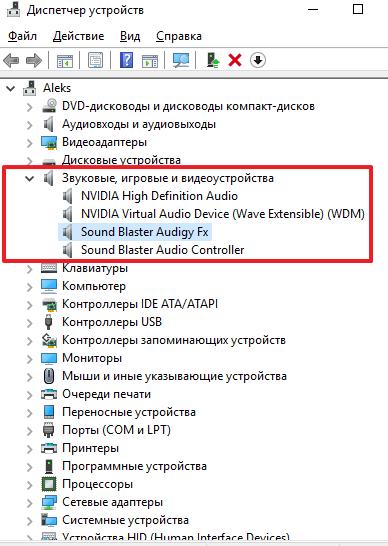Не работает микрофон на ноутбуке с Windows 10: почему и что делать?