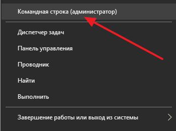 Оценка производительности в Windows 10. Как посмотреть индекс?