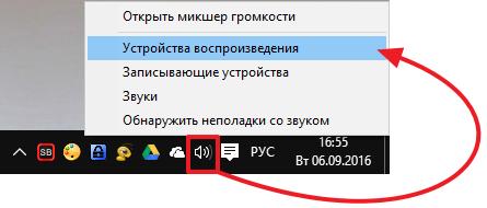 Почему не работают колонки на компьютере если они включены