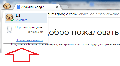 Полезные хитрости при работе с Google Chrome
