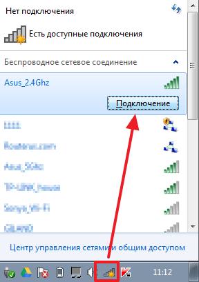 WPS на роутере: что это такое и как подключиться к Wi-Fi
