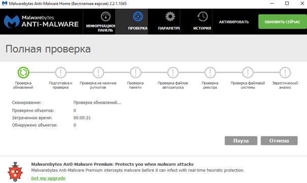 Как убрать всплывающую рекламу в браузере Chrome, Firefox, Opera, Yandex