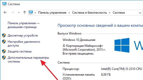 Как улучшить производительность компьютера на Windows 7 или Windows 10