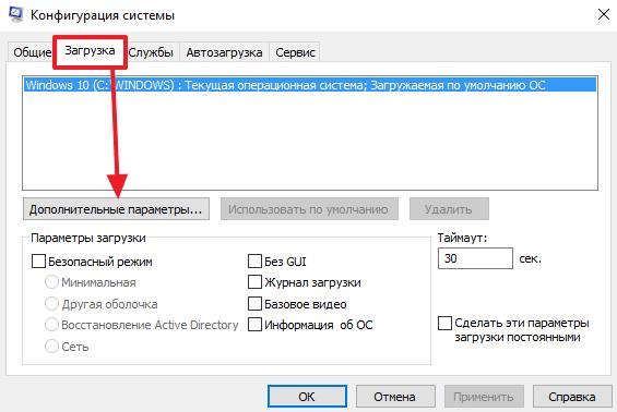 Почему компьютер на Windows не видит всю оперативную память