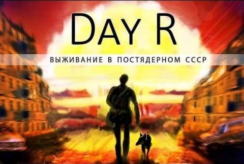 Day R Survival — секреты, прохождение и читы