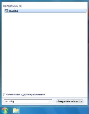 Как отключить автозагрузку программ в Windows?