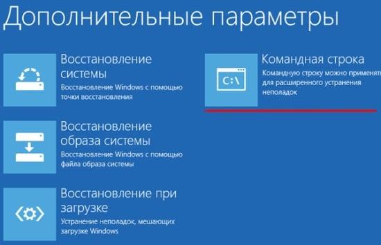Как запустить безопасный режим в Windows 10, 8, 7 и XP?