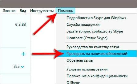 Проблема при входе в Скайп Версия Internet Explorer устарела что делать