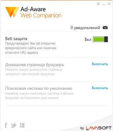 Web Companion что это за программа