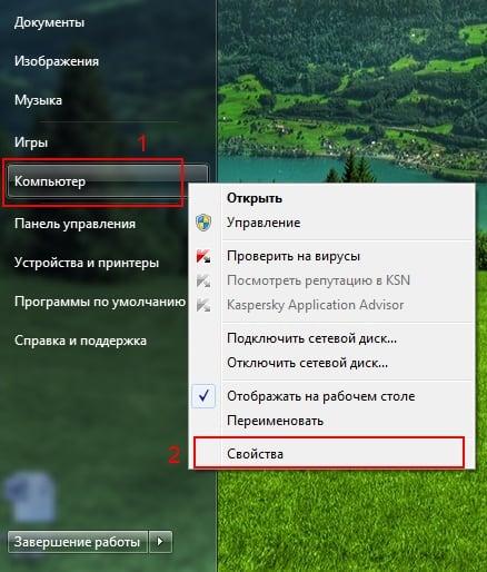 Как исправить синий экран смерти?