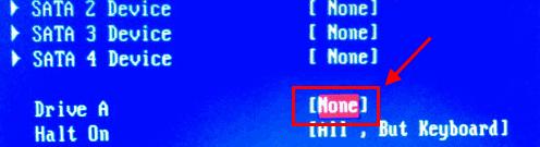 Ошибка Disk boot failure: что делать?