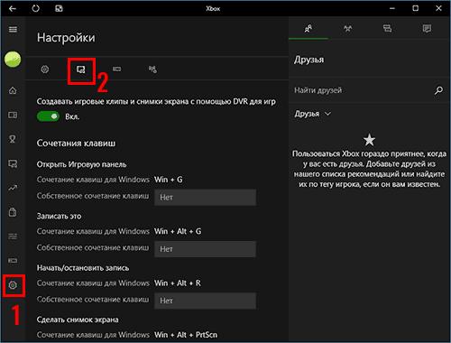 ТОП 12 программ для записи видео с экрана