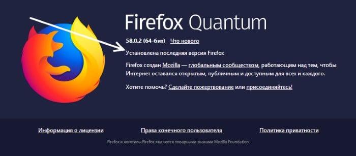 Как исправить Failed to update Unity Web Player ошибку в Контра Сити