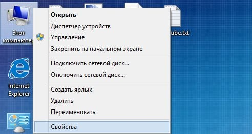 Could not create the Java Virtual Machine что делать