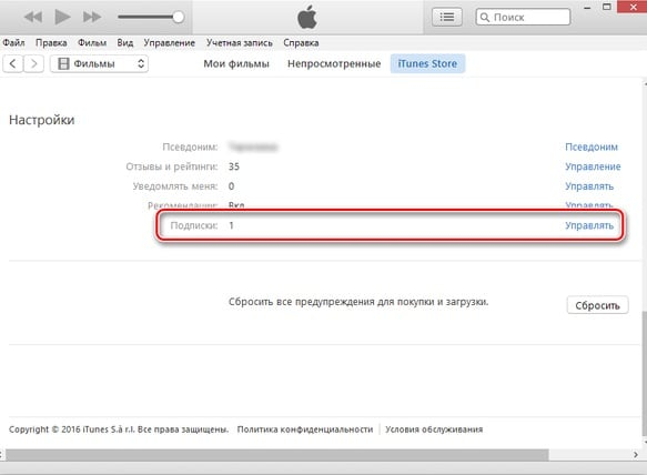 iTunes.com/bill снимают деньги что делать