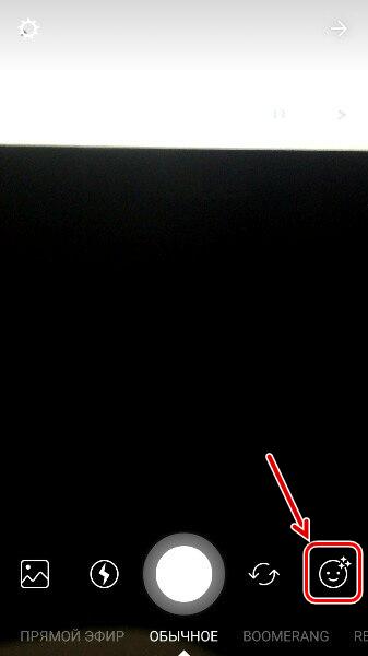Что это Сторис в Инстаграм?