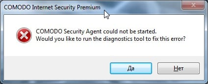COMODO security Agent could not be started что делать