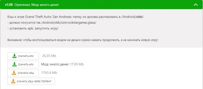 Download failed because you may not have purchased this app что делать