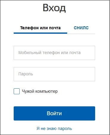 Электронный дневник web2edu.ru