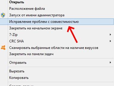Error: The request could not be satisfied в GeForce Experience — что делать?