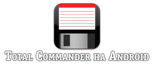 Файловый менеджер Total Commander на Android