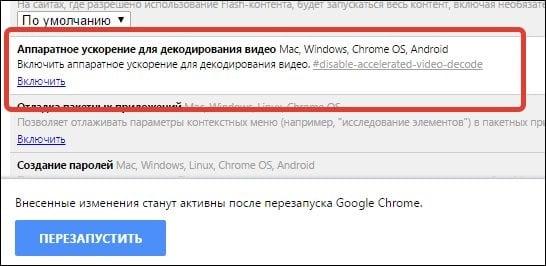 HTML5 Video not properly encoded как исправить в Яндекс Браузере