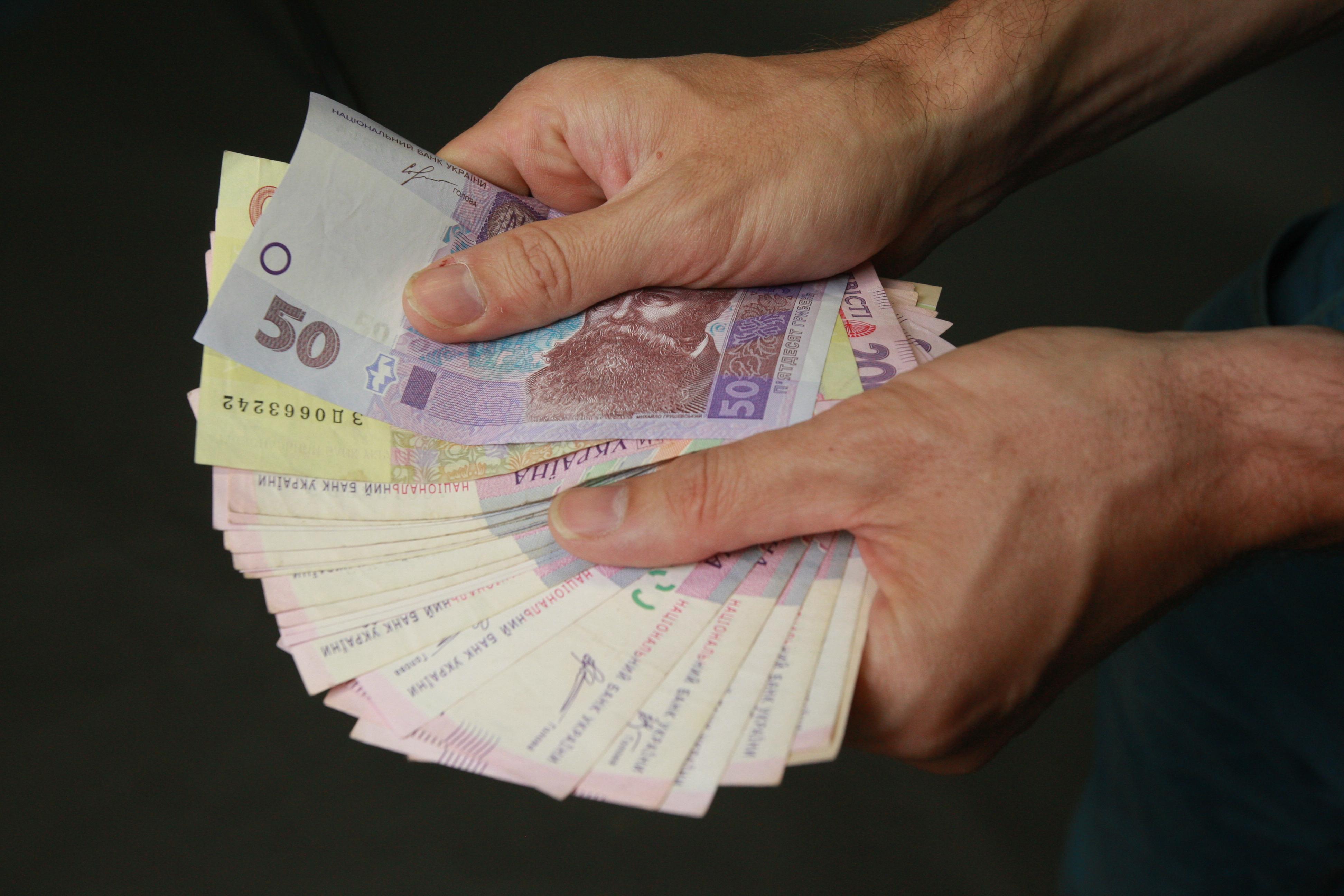 Как без проблем перехватить денег до зарплаты