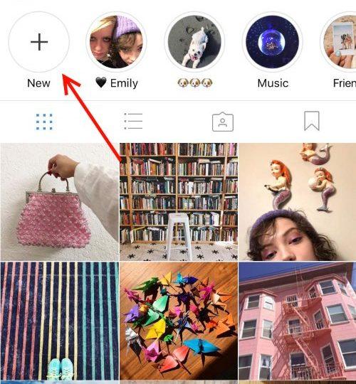 Как добавить историю в актуальное Инстаграм