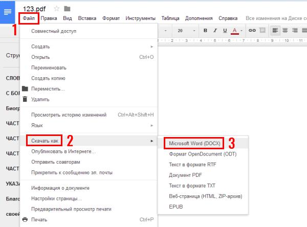 Как форматировать PDF в Word?