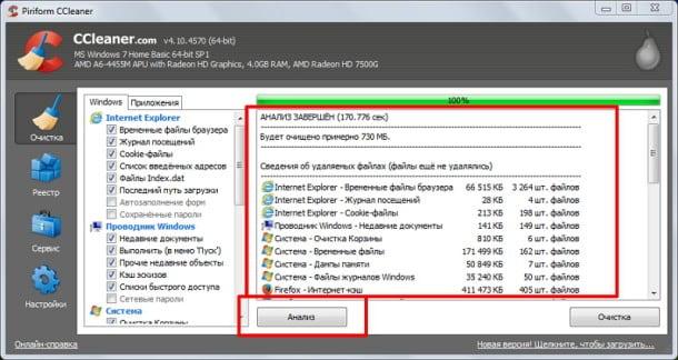 Как исправить Internal error 0x06 System error