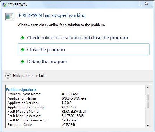Как исправить kernelbase dll ошибку на Windows