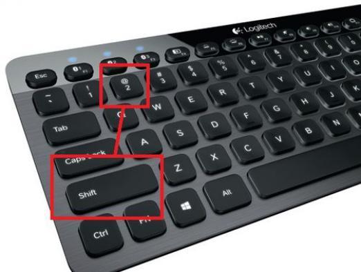 Как на клавиатуре набрать собаку