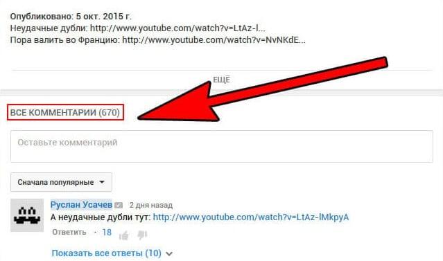 Как найти музыку из видео YouTube — ТОП-5 способов