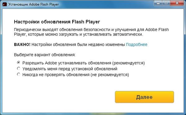 Как обновить Adobe Flash Player за 2 минуты