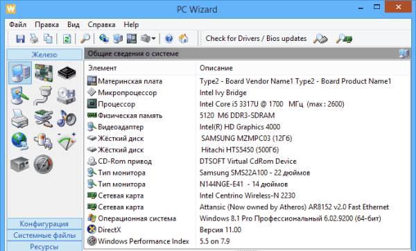 Как посмотреть характеристики компьютера в Windows?
