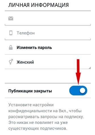 Как сделать репост Сторис в Инстаграме